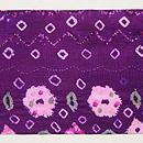 インドネシア絹絞り紫半巾帯 前柄