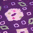 インドネシア絹絞り紫半巾帯 質感・風合