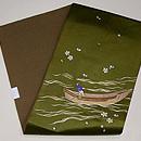 春の川面を漕ぐの図名古屋帯 帯裏