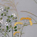 秋草に満月刺繍名古屋帯 質感・風合