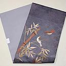 竹雀刺繍の名古屋帯 帯裏