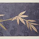 竹雀刺繍の名古屋帯 前柄