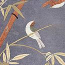 竹雀刺繍の名古屋帯 質感・風合