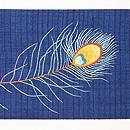 孔雀の羽根の刺繍名古屋帯 前柄