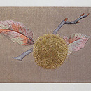 栗の刺繍名古屋帯 前柄
