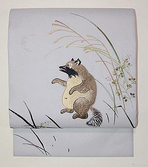 秋草と狸の刺繍名古屋帯
