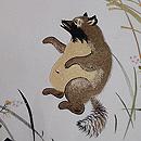 秋草と狸の刺繍名古屋帯 質感・風合