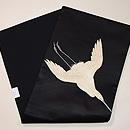 白鷺の刺繍名古屋帯 帯裏