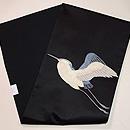 黒鷺の図刺繍帯 帯裏