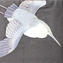 黒鷺の図刺繍帯 前柄