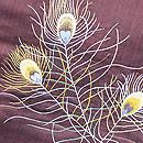 小豆色孔雀の羽根文様名古屋帯 質感・風合
