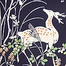 鹿の刺繍名古屋帯 質感・風合