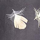 龍村平蔵製「玉の彩羽錦」丸帯 前柄