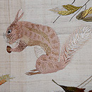 ドングリを食むリスの刺繍名古屋帯 質感・風合