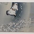 縮緬地しだれ桜に遊ぶむく犬の名古屋帯 前柄