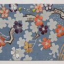 藍地山桜の図小袖くずし名古屋帯 前柄