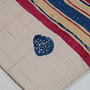 有平縞紬の名古屋帯 質感・風合