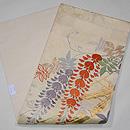 白地大輪藤の刺繍名古屋帯 帯裏