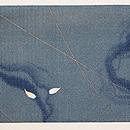 五月雨にツバメの刺繍名古屋帯 前柄