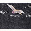 波にチドリの刺繍名古屋帯 前柄