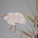 葦原に白鷺の刺繍名古屋帯 質感・風合