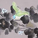 山ぶどうに青い鳥の名古屋帯 質感・風合