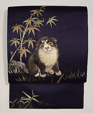 お庭にムク犬の刺繍名古屋帯