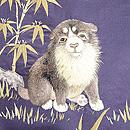 お庭にムク犬の刺繍名古屋帯 質感・風合