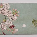市女笠に桜の刺繍名古屋帯 前柄