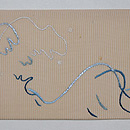 白鷺の刺繍名古屋帯 前柄