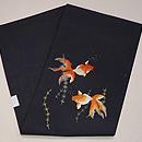 金魚の刺繍名古屋帯 帯裏