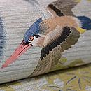流れにカワセミの刺繍名古屋帯 質感・風合