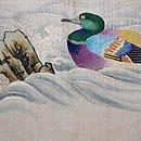 波に鴨刺繍の袋帯 前柄