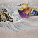 深山幽谷文様刺繍の袋帯 前柄