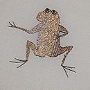 カエル三重奏の刺繍名古屋帯 質感・風合