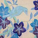 さつきに青い鳥の名古屋帯 前柄