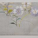 秋野の花の刺繍名古屋帯 前柄