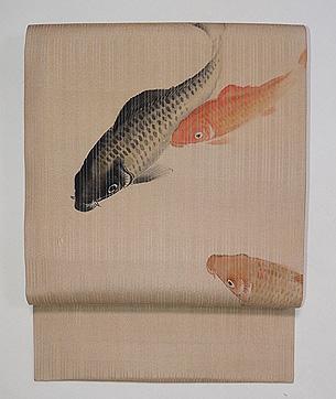 鯉の染め名古屋帯
