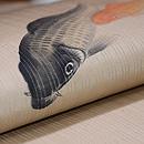 鯉の染め名古屋帯 質感・風合