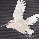 墨色波に白鷺刺繍の名古屋帯 質感・風合
