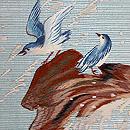 波千鳥の刺繍名古屋帯 質感・風合