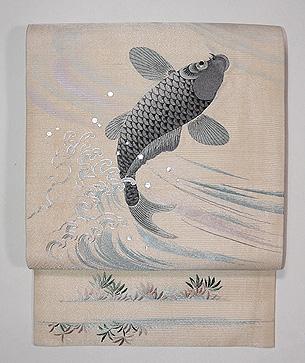 鯉の滝登り刺繍名古屋帯