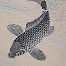 鯉の滝登り刺繍名古屋帯 質感・風合