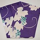 紫地青ぶどうの名古屋帯 帯裏