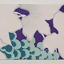 紫地青ぶどうの名古屋帯 前柄