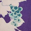 紫地青ぶどうの名古屋帯 質感・風合