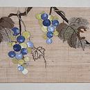ぶどうにミツバチ刺繍の麻名古屋帯 前柄