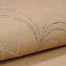 龍村平蔵製 糸すすき錦袋帯 質感・風合
