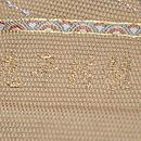 龍村平蔵製 糸すすき錦袋帯 織り出し
