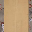 桜に青い鳥文様羽織 羽裏